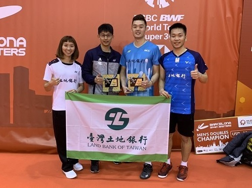 In the 2019 Spain Masters, BWF World Tour Super 300, Land Bank Staff won the gold medal in men doubles and silver medal in mixed doubles