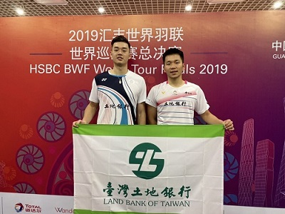 "Land Bank's ""Lin-Yang Team"" won the 3rd place in men's doubles of 2019 BWF World Tour Finals."