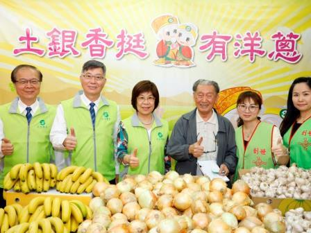 Onions for All: Land Bank of Taiwan Bought Agricultural Produce off Farmers for Charitable Causes